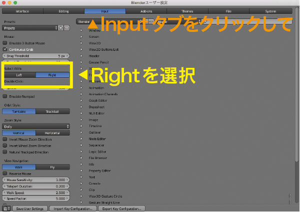 Blender2.8 初心者向け テクスチャの基本的な ...
